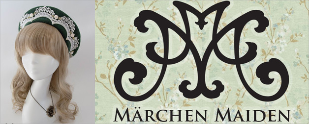 marchen-maiden